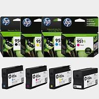 HP 950XL 951XL Mavi+Kýrmýzý+Sarý+Kýrmýzý Orjinal Kartuþ 8600-8660