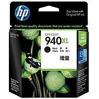 HP 940XL C4906AE Siyah Orjinal Kartuþ - Pro 8000-8500