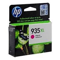 HP 935XL C2P25AE Kýrmýzý Orjinal Kartuþ - 6812-6815-6820-6822-6825