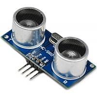 HC-SR04 Arduino Ultrasonik Mesafe Sensörü