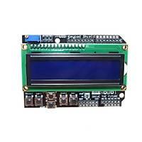 Arduino LCD Keypad Shield 1602 - 16x2 LCD Ekran ve Tuþ Takýmý