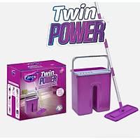 Parex Twin Power Otomatik Temizlik