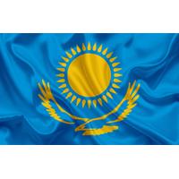 Kazakistan B2B Matchmaking
