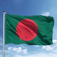 Bangladeþ Ülke Alým Heyeti