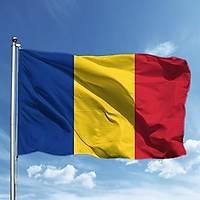 Romanya B2B Matchmaking