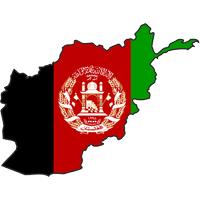 Afganistan Ülke Alým Heyeti