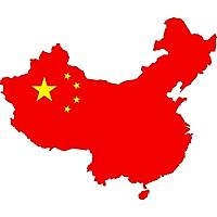 Çin B2B Matchmaking