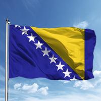 Bosna Hersek Ülke Alým Heyeti