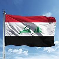IRAK ONLINE B2B MATCHMAKING