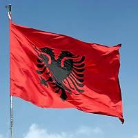 Arnavutluk Ülke Alým Heyeti