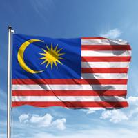 Malezya Ülke Alým Heyeti