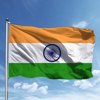 Hindistan B2B Matchmaking