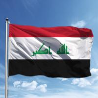 Irak Ülke Alým Heyeti