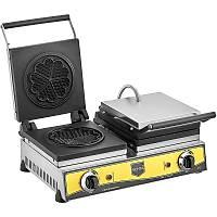 Remta 16 cm Çiftli Çiçek Waffle Makinasý (Elektrikli)
