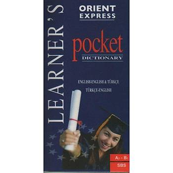 Oxford ORÝENT  LEARNERS POCKET DICTIONARY