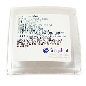 Titanyum Membran 0.6 mm Büyük Boy