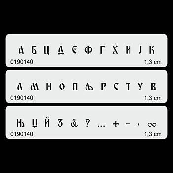 Kiril Font Tükenmez Dövme Þablonu Kýna Deseni