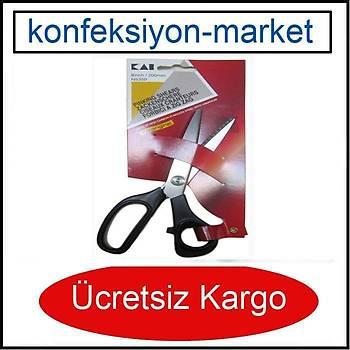 Kai N5350 Plastik Saplý Terzi Sürfile Zigzag Kesim Makasý (230mm)