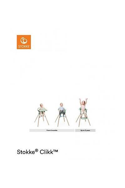 Stokke Clikk Mama Sandalyesi / Cloud Grey