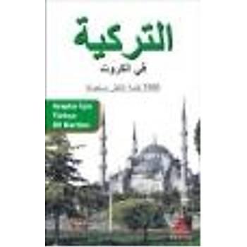 Araplar Ýçin Türkçe Dil Kartlarý Temim Beyazgül Delta Kültür Kitap