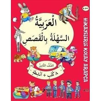 Yuva 8. Sýnýf Hikayelerle Kolay Arapça - 8 Kitap Yuva Yayýnlarý Kolektif Yuva Yayýnlarý
