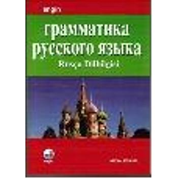 Rusça Dilbilgisi Nilüfer Köksal  Engin Yayýnevi