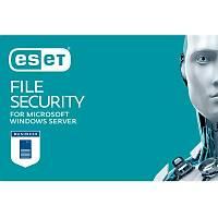 ESET File Security for Server 1 Yýl