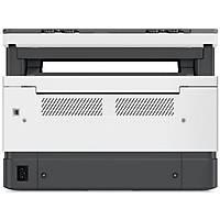 HP 4QD21A 1200a Laser Tanklý Yaz-Tar-Fot