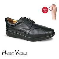 Ortopedik Ayakkabı CEYO HALLUX VALGUS 2586
