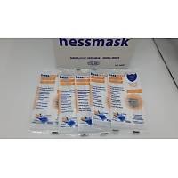 Hessmask Maske Meltblownlu Ultrasonic Maske 250 Adet (ÜCRETSÝZ KARGO )