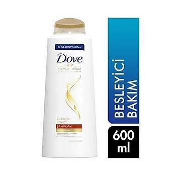 Dove Besleyici Bakým Saç Bakým Þampuaný 600 ml