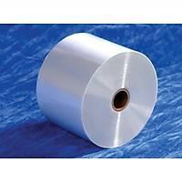 0,35 mm Polyester Film Presbant 1kg