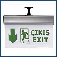 Exit Çýkýþ Armatürü