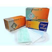 GREAT MASKE / 3 Katlý - Filtreli Beyaz Maske ( 1 Pakette 50 Adet )