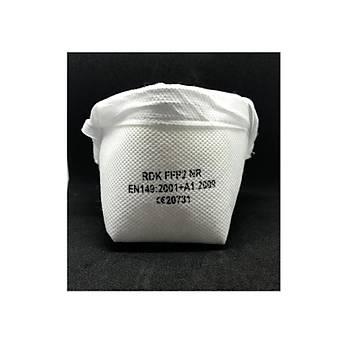 FFP2 Yüksek Solunum Koruyucu Maske ( small )