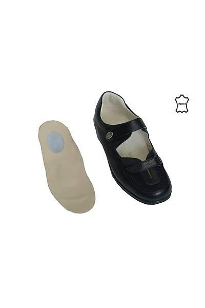 Topuk Dikeni Ayakkabýsý Bayan Yazlýk Model Siyah EPTYA03S