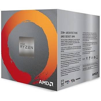 AMD燫yzen600X 3.8�/4.4GHz燗M4 蔺lemci