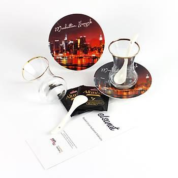 Elsanat Manhattan CMYK Çay Seti Kurumsal Hediye