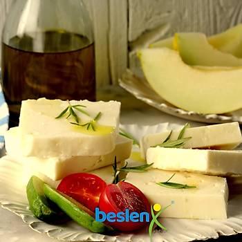 Klasik Beyaz Peynir 1 Yıl Olgunlaşmış 600 Gram