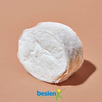 Çorum Kargý Deri Tulum Peyniri 200 Gram