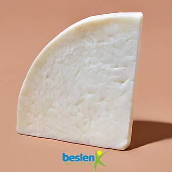 Karaman Deri Tulum Peyniri 400 Gram
