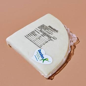 Karaman Deri Tulum Peyniri 300 Gram