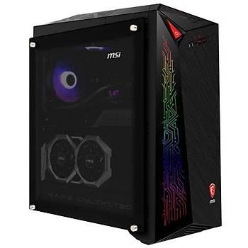 MSI PC MEG INFINITE X 10SE-668EU I7-10700KF 32GB DDR4 1TB SSD+2TB HDD RTX2080 SUPER GDDR6 8GB W10