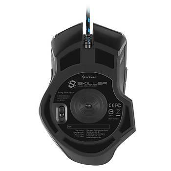 Sharkoon Skiller SGM1 10800 Dpi Siyah Gaming Mouse