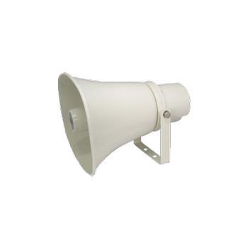 Mickle SPH1130T 100V Trafolu Horn Hoparlör