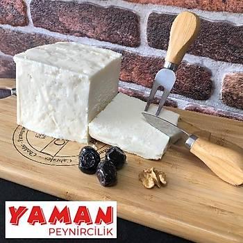 Yaman Tam Yaðlý  Sert Ýnek Peyniri