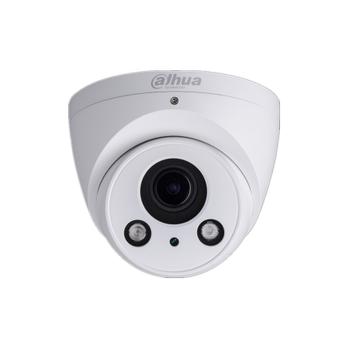 Dahua IPC-HDW2231RP-ZS 2MP IR Eyeball Network Kamera