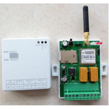 Opax GSM Relay 2 Output 2 Çýkýþlý Gsm Röle