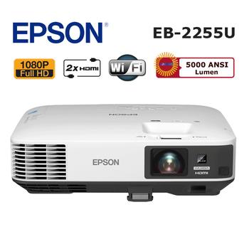Epson EB-2255U / V11H815040 WİFİ 5000 lümen 1920x1200 WUXGA Projeksiyon Cihazı