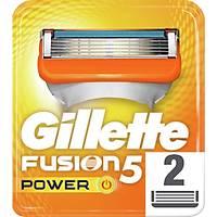 Gillette Fusion Power 2'li Yedek Týraþ Býçaðý